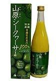 琉球フロント 山原(やんばる)シークヮーサー 沖縄県産 果汁100% 720ml
