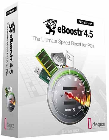 eBoostr4.5Pro ダウンロード