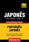 Vocabulario portugués-japonés - 9000 palabras más útiles