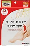 ずるむけのコツは?ベビーフット(baby foot)を使って経過観察してみた