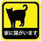車用 ステッカー 家に猫がいます CAT IN HOME 耐候性 耐水 13.5cm