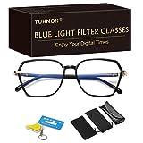 Blaulichtfilter Brille, Blaufilter Brille, Computerbrille, Bildschirm-Brille, PC Gaming Brille, Anti Blaulicht Brille Blue Light Blocking Glasses Anti Augen Müdigkeit für Frauen und Männer