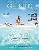 GENIC 2019年7月号(VOL.51-どう撮った?あの写真の裏側を公開! /今どきカメラ女子の写真事情と加工/まるで海外!?な日本特集)
