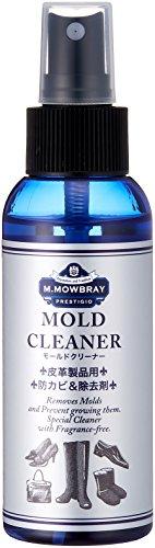 [エムモゥブレイプレステージ] M.MOWBRAY Prestigio カビ落とし・予防ミスト モールドクリーナー 2060 (マ...
