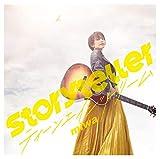 Storyteller/ティーンエイジドリーム (通常盤) (特典なし)