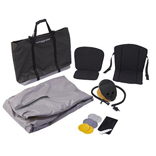 kayak accessories pump, repair kit