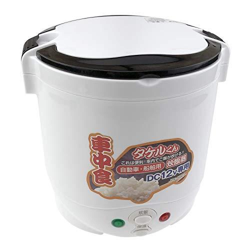 直流炊飯器 タケルくん DC12V専用 JPN-JR001
