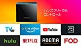 Fire TV Cube - 4K・HDR対応、Alexa対応音声認識リモコン付属 | ストリーミングメディアプレーヤー