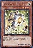 遊戯王カード ヴァイロン・キューブ DT09-JP030R