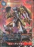 デジモンカードゲーム Digimon Card Game [Parallel] BT1-025 War Greymon SR Japanese