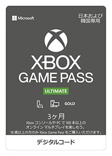 Xbox Game Pass Ultimate 3 ヶ月(Xbox One、Xbox Series X S、Windows 10 PC) オンラインコード版