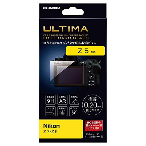 HAKUBA デジタルカメラ液晶保護ガラス ULTIMA 極薄0.20mm日本製強化ガラス Nikon Z7 / Z6 / Z5専用 DGGU-NZ7