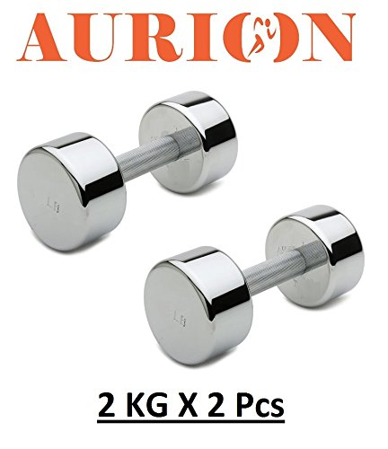 Aurion Set of 2 Chrome Dumbbells