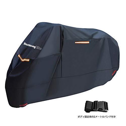 HarmonyBikeバイクカバー 全長245㎝ かなり耐熱の厚手生地 防水 撥水加工 防雪 防雨 防風 前後ロック穴 2mバンド付き 紫外線カット 反射板 (黒, XL)