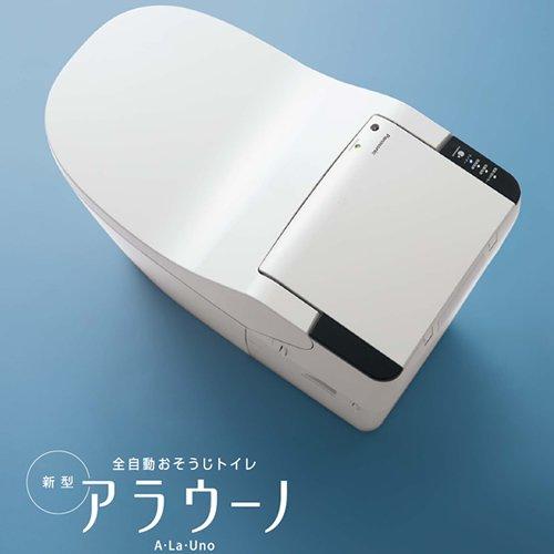 パナソニック トイレ 【XCH1302WS】 新型アラウーノ 全自動おそうじトイレ