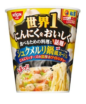 日新 松屋監修 世界1にんにくをおいしく食べるための料理と話題 シュクメルリ鍋風ヌードル  1箱:12食