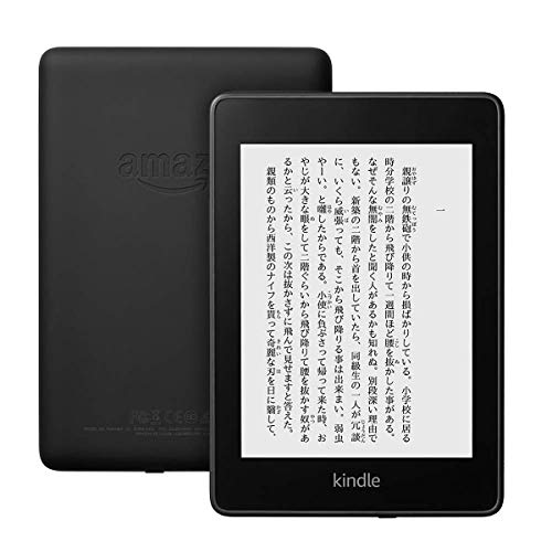 Kindle Paperwhite 防水機能搭載 wifi 32GB ブラック 電子書籍リーダー + Kindle Unlimited(3ヵ月分。以降...