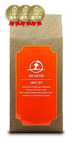 グァテマラ カペティロ農園 《フルシティロースト》 【豆のまま】 土居珈琲 200g コーヒー豆 珈琲豆 ギフト