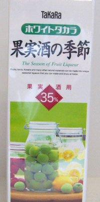 タカラ ホワイトリカー果実酒の季節35度1.8Lパック