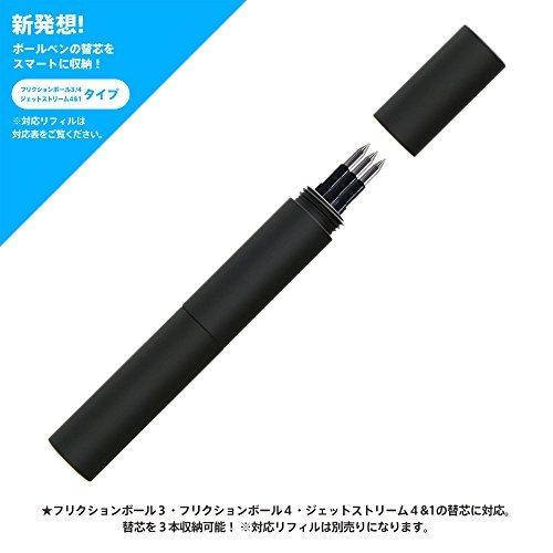 SMART-HOLDER スマートホルダー ボールペン リフィルケース (ブラック, ジェットストリーム/フリクション ...