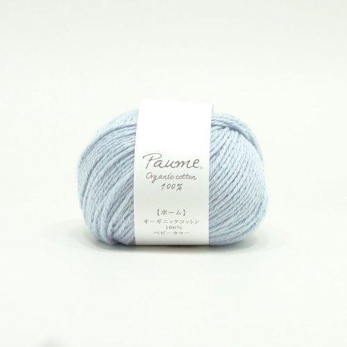 毛糸 ハマナカ ポームベビーカラー 95 [編み物/手編み]