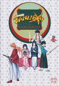 Samurai x. Kenshin kaden