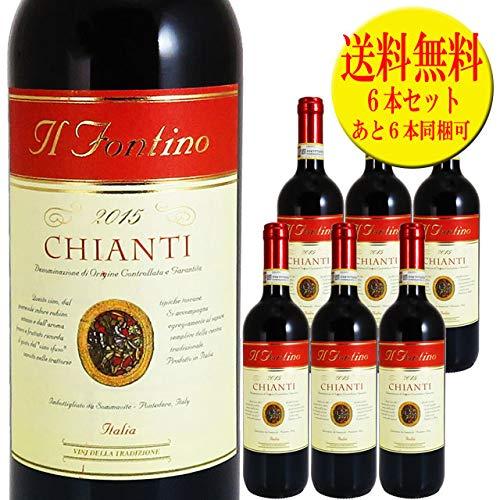 キャンティ イル・フォンティーノ 750ml赤ワイン イタリア トスカーナ
