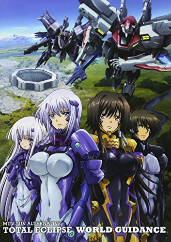 MUV-LUV ALTERNATIVE TOTAL ECLIPSE WORLD GUIDANCE (TECHGIAN STYLE)