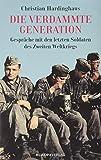 Проклятое поколение: Беседы с последними солдатами ВОВ