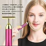 ビューティーバー 24K ビューティースティック 黄金棒 超音波美顔器 Beauty Bar T型ビデザイン 振動マッサージ機能 フェイスケア ビューティーローラー エネルギービューティー ミニ顔マッサージ 防水電動美顔器 美肌 しわの除去 簡単でコンパクト 持ち運びが簡単 日本品質-こうばいいろ