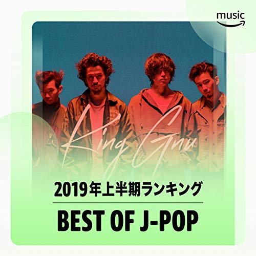 2019年 上半期 Best of J-POP