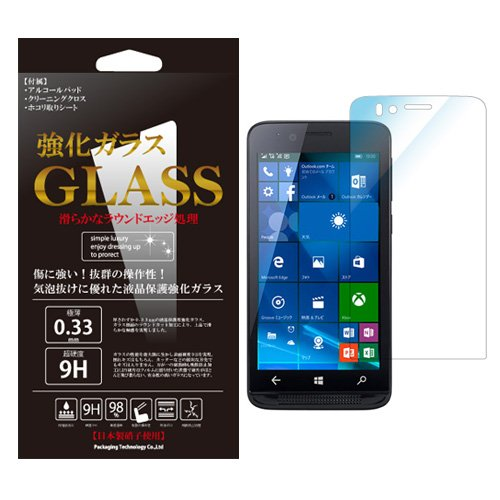 「Freetel KATANA01 (FTJ152E)」液晶保護強化ガラスフィルム 国産ガラス採用 硬度9H 0.33mm 2.5D ラウンド...