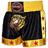 Farabi Muay Thai Short Kickboxing MMA Mix Martial Arts Training Short Boxing Trunk (S)