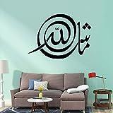 wZUN Citas Musulmanas decoración del hogar Belleza Moda Etiqueta de la Pared Vinilo extraíble decoración del hogar 63X90 cm