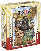 エンスカイ 300ピース ジグソーパズル 怪獣人形劇 ゴジばん ゴジばん(26x38cm)