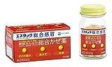 【指定第2類医薬品】エスタック総合感冒 100錠