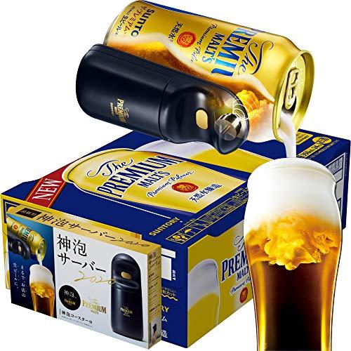 【仕上げの神泡/お家で手軽にお店のような生ビールを】 ザ・プレミアム・モルツ 新神泡サーバー2020&コース...