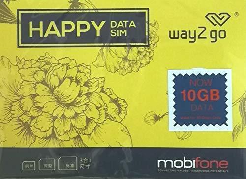 【mobifone】ベトナムプリペイドSIM 10日間 4G/3Gデータ通信10GB