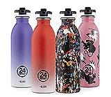 24Bottles Borraccia Con Cannuccia e Beccuccio Per L'Acqua | Bottiglia Riutilizzabile in Acciaio Inox senza BPA | Sport Bottle | Design Originale Italiano - Wild Tune 500 ml