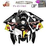 Angel-moto バイク外装パ ツ 対応車体 Honda ホンダ CBR600RR 2005 2006 F5 CBR 600 CBR600 05-06 カウル フェアキット ボディ機械射出成型ABS樹脂 フェアリング パ ツセット フルカウルセット H110