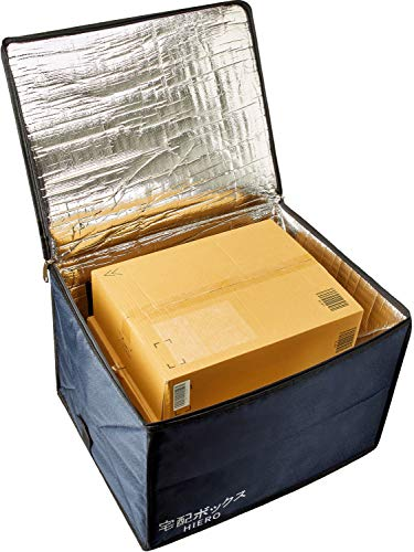 HIERO 宅配ボックス たくはいbox 個人宅 75L ※おきっぱなし 折りたたみ可 (本体)