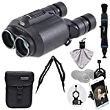 Fujifilm Fujinon Techno-Stabi TS1228 12x28 Image Stabilized Binoculars & Case with Harness Strap + Smartphone Adapter + Cleaning Kit