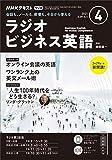 513jjd3z64L. SL160  - 【使ってみた】NHKポケット語学はスキマ時間の英語学習におすすめ!