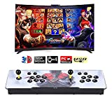 VEGAMED 3330 Games in 1 Arcade Game Console, 3D Pandoras Box Double Stick, 3300 Arcade Game, Support Search Game, 3D Games, HDMI VGA USB PS, 1280X720 Full HD Video Game