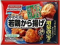 [冷凍] 味の素 やわらか若鶏から揚げ ボリュームパック 300g