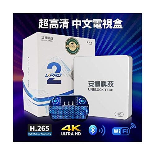 2019 UNBLOCK    PRO2 GEN6 4K@60ft TV Chinese BOX  TECH IP