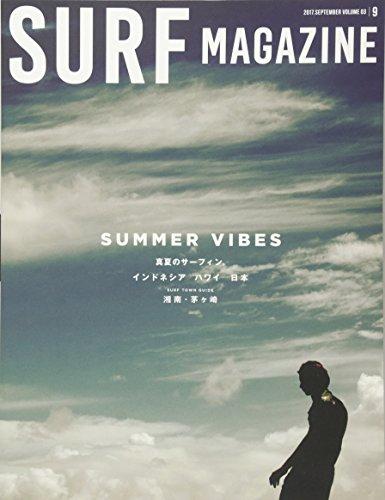 SURF MAGAZINE 2017年 09 月号 [雑誌]
