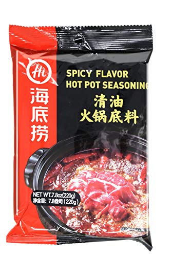 Haidilao Hot Pot Spicy Sauce, Sichuan spicy hot pot, Chongqing spicy hot pot-海底捞麻辣清油火锅底料 (Hot Pot Condiment, 1 Pack)