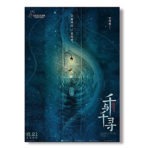 Hayao Miyazaki Anime Film Chinois Poster en Soie 4060 cm 2