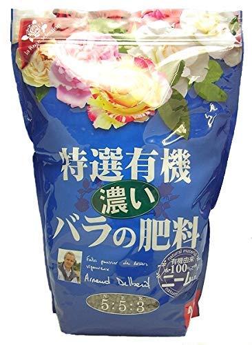 花ごころ 特選有機 濃いバラの肥料